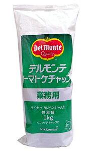 ★まとめ買い★ デルモンテ トマトケチャップ 業務用 1Kg ×12個【イージャパンモール】