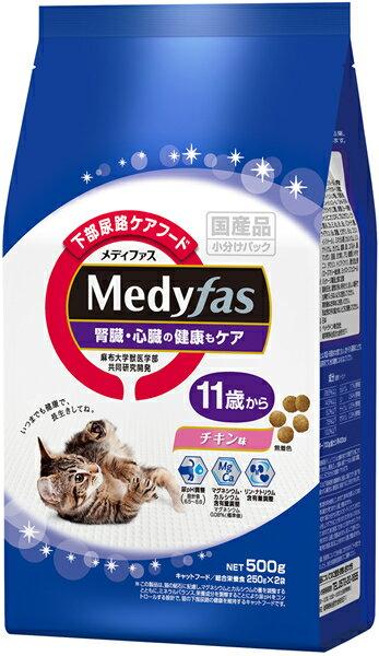 メディファス 11歳から チキン味 500g(250g×2)【イージャパンモール】