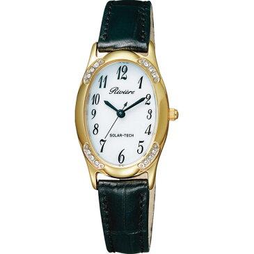 【送料無料】リビエール ソーラーレディース腕時計 ゴールド KH1−212−10【代引不可】【ギフト館】