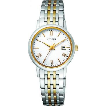 【送料無料】シチズン レディース腕時計 ホワイト EW1584−59C【代引不可】【ギフト館】