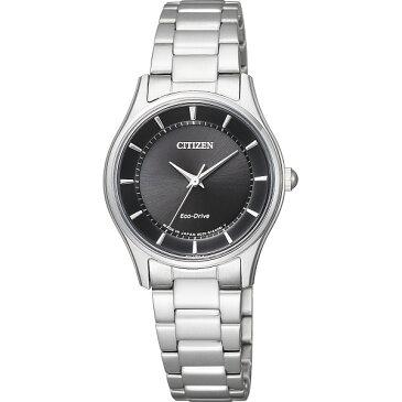 【送料無料】シチズン レディース腕時計 EM0400−51E【代引不可】【ギフト館】