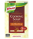 【キャッシュレス5%還元】味の素 クノール クッキングスープ パンプキンクリーム 1kg【イージャパンモール】