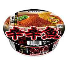 ★まとめ買い★寿がきや麺処井の庄辛辛魚ラーメン136g×12個