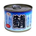 【キャッシュレス5%還元】★まとめ買い★天長鯖缶水煮200g×24個【イージャパンモール】