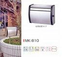 郵便ポストMK-810 メイワ ステンレス【ホームセンター・DIY館】