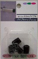 【キャッシュレス5%還元】パイプキャップ GT−500 15X9.5【ホームセンター・DIY館】