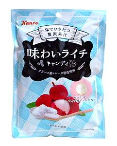 カンロ 味わいライチキャンディ 65g【イージャパンモール】