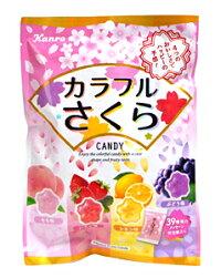 カンロカラフルさくらキャンディ70g