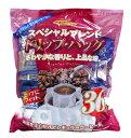 ハマヤスペシャルブレンド8g×36P【イージャパンモール】