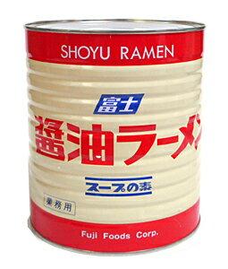 ★まとめ買い★ 富士 醤油ラーメン スープの素 1号缶 3.1Kg ×6個【イージャパンモール】