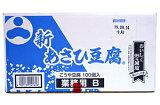 【送料無料】★まとめ買い★ 旭松 新あさひ豆腐 業務用 1650g 100個入り ×6個【イージャパンモール】