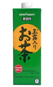 お茶飲料, その他  SP 1000ml 6