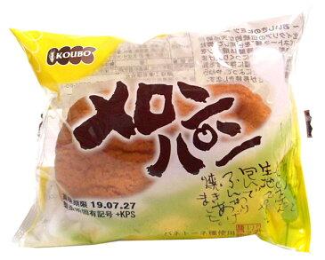 【キャッシュレス5%還元】パネックス KOUBOメロンパン【イージャパンモール】