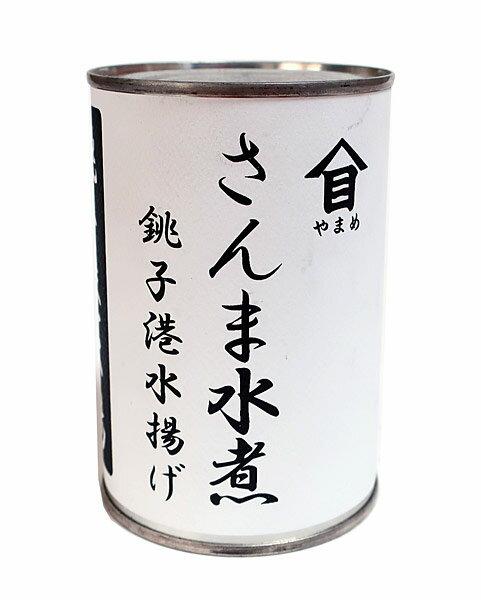 【キャッシュレス5%還元】高木商店秋刀魚水煮425g【イージャパンモール】