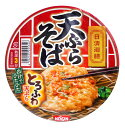 【キャッシュレス5%還元】日清 御膳天ぷらそば【イージャパンモール】