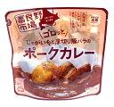 【キャッシュレス5%還元】富良野市場 厚切り豚バラのポークカレー210g【イージャパンモール】 - イージャパンアンドカンパニーズ