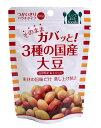 【キャッシュレス5%還元】トーヨーフーズ そのまま3種の国産大豆50gパウチ【イージャパンモール】