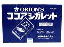 【送料無料】★まとめ買い★ オリオン ココアシガレット  ×...