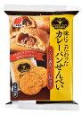 ★まとめ買い★ 三幸製菓 カレーパンせんべい ×12個【イージャパンモール】