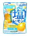イージャパンアンドカンパニーズで買える「【キャッシュレス5%還元】アサヒ 塩レモンキャンディ81g【イージャパンモール】」の画像です。価格は67円になります。