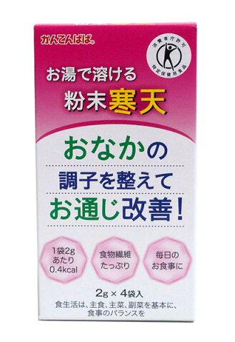 伊那 お湯で溶ける粉寒天 2gx4【イージャパンモール】
