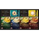【送料無料】味の素 ギフトレシピのクノールスープ&コーヒーギフト KGC−20N【代引不可】【ギフト館】