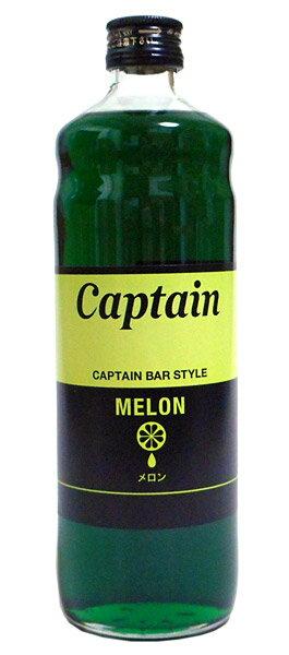 キャプテンメロンシロップ瓶600ML イージャパンモール