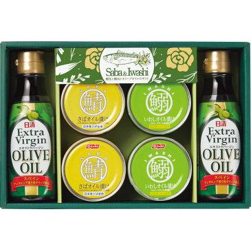 【キャッシュレス5%還元】【送料無料】鯖缶と鰯缶とオリーブオイルのギフト SIO−30【ギフト館】