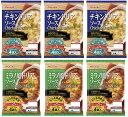 【送料無料】ドリア2種詰合せ (24食入) ドリア2種詰合せ【ギフト館】