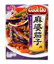 イージャパンアンドカンパニーズで買える「味の素 CookDo麻婆茄子用【イージャパンモール】」の画像です。価格は233円になります。