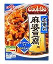 イージャパンアンドカンパニーズで買える「味の素 CookDo広東式麻婆豆腐用【イージャパンモール】」の画像です。価格は233円になります。