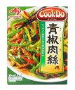 イージャパンアンドカンパニーズで買える「味の素 CookDo青椒肉絲用【イージャパンモール】」の画像です。価格は233円になります。