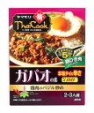 イージャパンアンドカンパニーズで買える「ヤマモリ タイクックガパオの素80g【イージャパンモール】」の画像です。価格は237円になります。