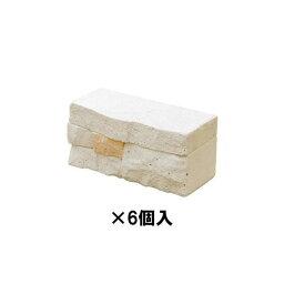 【送料無料】NXstyle ブリックブロック21 ミックスホワイト×6個入 BB-21WH6【生活雑貨館】