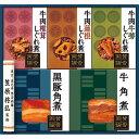 【送料無料】「賛否両論」 牛肉しぐれ煮と角煮ギフト WA3A【ギフト館】