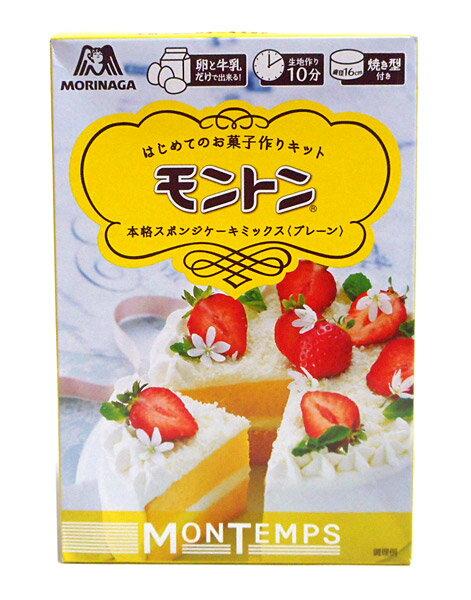 森永モントンスポンジケーキミックスプレーン173g【イージャパンモール】