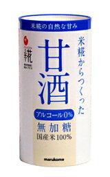 ★まとめ買い★ マルコメ 米糀から作った甘酒 125ml ×18個【イージャパンモール】
