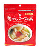 ★まとめ買い★ 加藤産業 鶏がらスープの素60g ×20個【イージャパンモール】
