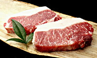 【送料無料】イベリコ豚 ベジョータ ロース ステーキ 5枚(1枚約100g)【ギフト館】
