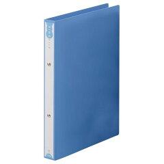 TANOSEE リングファイル A4タテ リング内径25mm ブルー【返品・交換・キャンセル不可】【...
