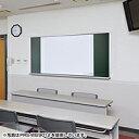 【キャッシュレス5%還元】サンワサプライ プロジェクタースクリーン(マグネット式) PRS-WB60 ...