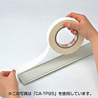 サンワサプライ粘着テープCA-TP7