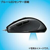 サンワサプライブルーテック有線マウス(ブラック)MA-117HBK