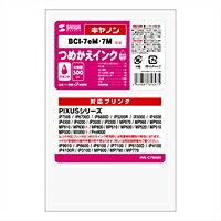 サンワサプライ詰め替えインクINK-C7M500