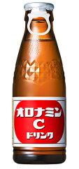 大塚製薬株式会社 オロナミンC ドリンク 120□瓶 ×50個【返品不可】【食品・飲料・別館...