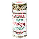 日本緑茶センター株式会社 ジェーン クレージーソルト 113g【返品不可】【食品・飲料・別館】