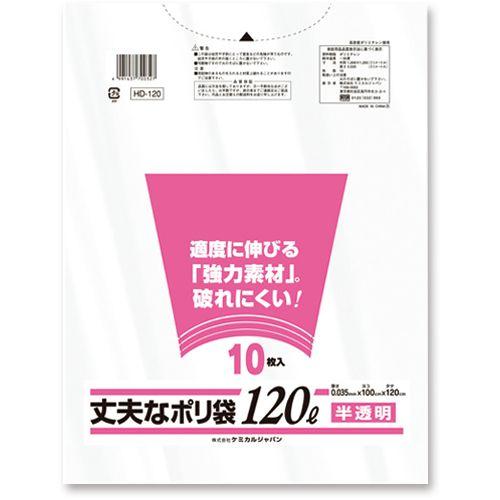 水まわり用品, その他 2111255 120L 1(10)
