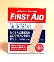阿蘇製薬 ファーストエイド救急バン お徳用1サイズ100枚入(19mm×72mm) スキンカラー