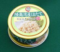 陸奥湾産 帆立貝柱水煮ほぐし身24缶【代...