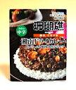 鎌倉・七里ヶ浜「珊瑚礁」は、この店の味を求めて全国から訪れるお客様の長い行列が湘南の定番...
